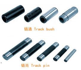 UH09-7 Hitachi حفار جزء